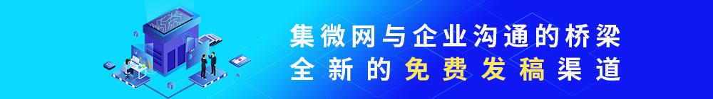 【成绩】华星光电t3产线产值达10