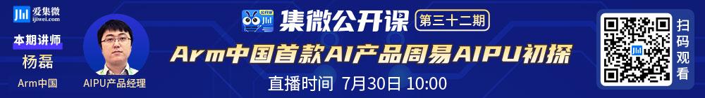 http://www.reviewcode.cn/rengongzhinen/161150.html