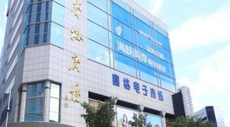 【暗访】华强北人气惨淡 比特大陆主流矿机价格大跌九成