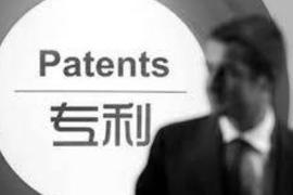 【专利解密】小米基于UWB定位技术发明车库中寻车方案