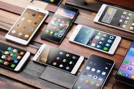 日本知名家电品牌巴慕达宣布进军5G智能手机市场