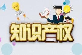 华天科技、东微半导体等上榜 江苏省知识产权战略推进计划项目拟立项单位公示