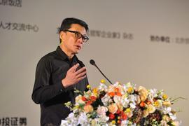 当当创始人李国庆公开信宣布离开 投身区块链