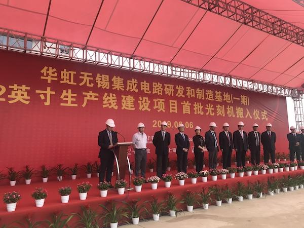 华虹七厂首批光刻机搬入!9月试生产,12月形成量产能力