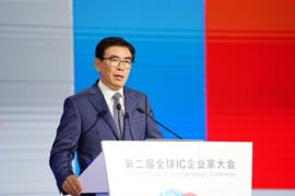 魏少军:中国半导体产业结构扭曲,没有将产品作为发展中心