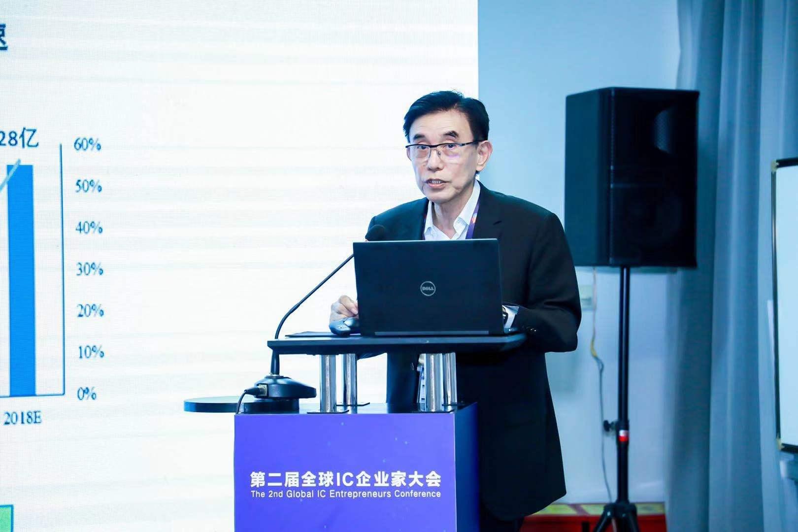 """中微尹志尧:不注重设备、材料,半导体产业将会是""""瘸腿""""产业"""