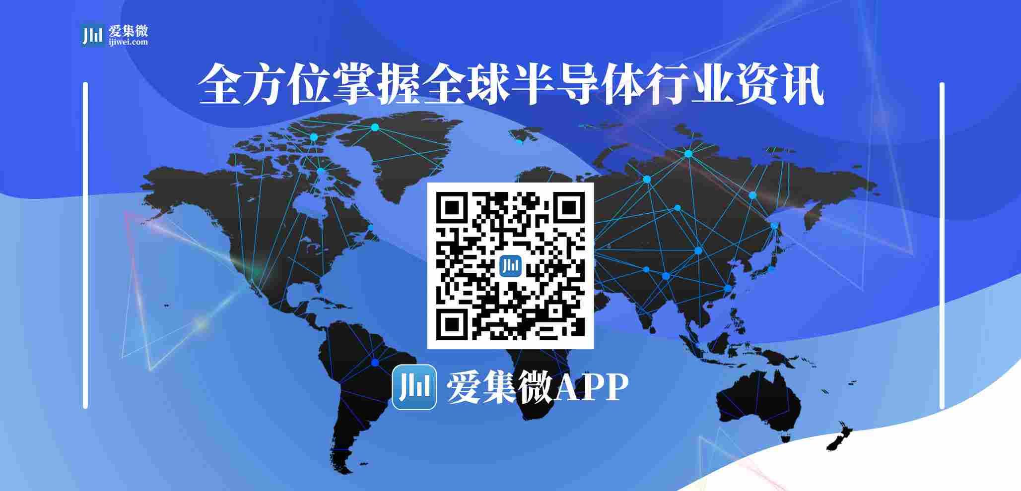 【落地】2019年MPU全球收入将降