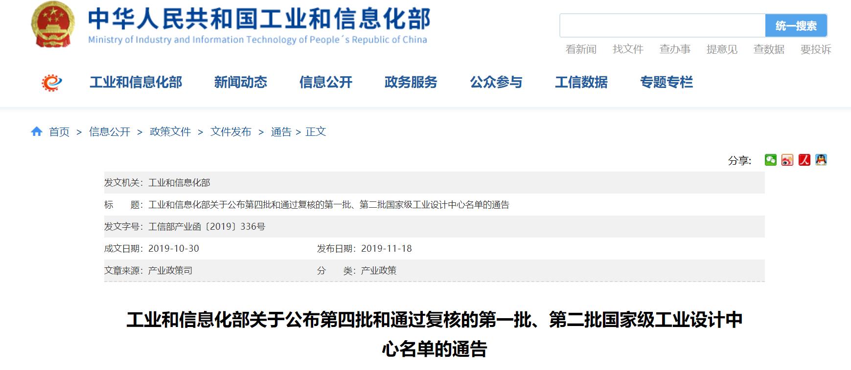 http://www.reviewcode.cn/yunweiguanli/96364.html