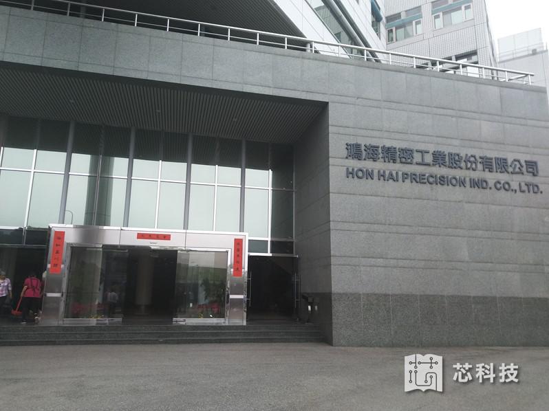 http://www.110tao.com/zhifuwuliu/106433.html