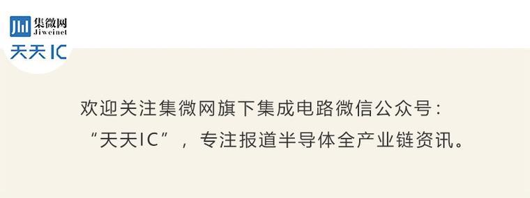 【提升】京东方成都第6代柔性显
