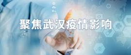 【芯调查】半导体小微设备厂:Q1业绩无望,疫情并非生死劫