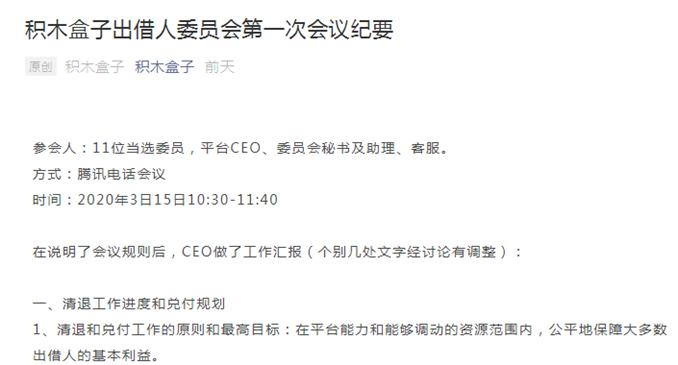 http://www.ectippc.com/hulianwang/341287.html
