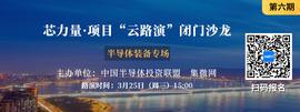 【复产】富士康、长江存储等恢复全部产能迫在眉睫;