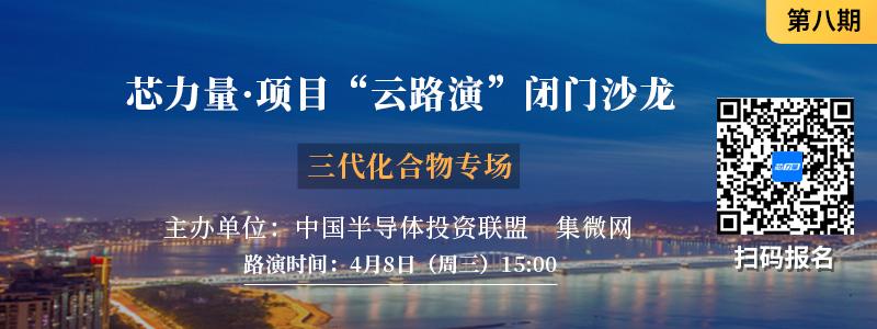 【解密】因名誉权被侵犯,华为状告微博用户获胜;