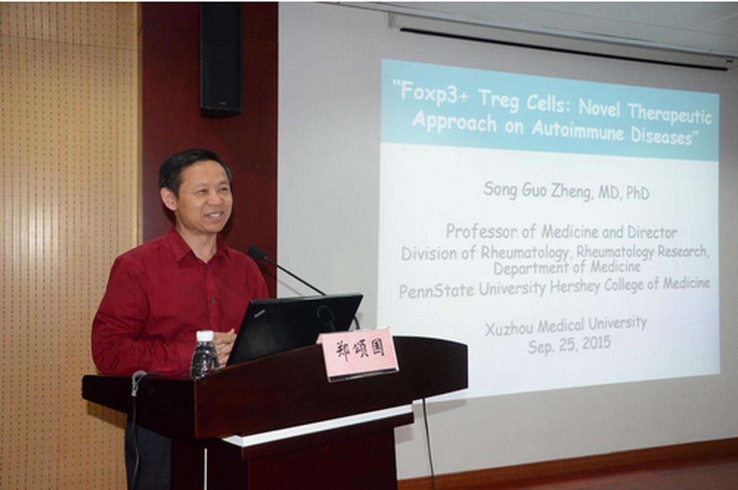 """华裔免疫学家郑颂国回国途中被捕!美国在科技界发起""""清洗运动"""""""