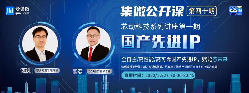 【芯事记】投资额超百亿元项目2020年投产:京东方、合肥维信诺、上海积塔等项目在列;横店东磁拟投资年产2GW高效组件项目