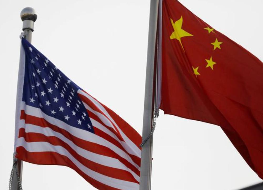 """美国商务部宣布将7个中国超级计算机实体列入""""实体清单"""""""