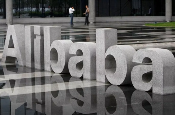 集微咨询:阿里巴巴182亿元天价罚款,在欧美反垄断罚款历史中能排第几?