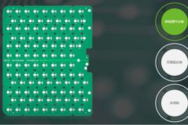 PCB厂商合通科技拟A股IPO 已进行上市辅导备案登记