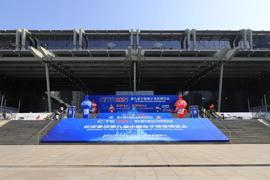 宏思电子精彩亮相第九届中国电子信息博览会