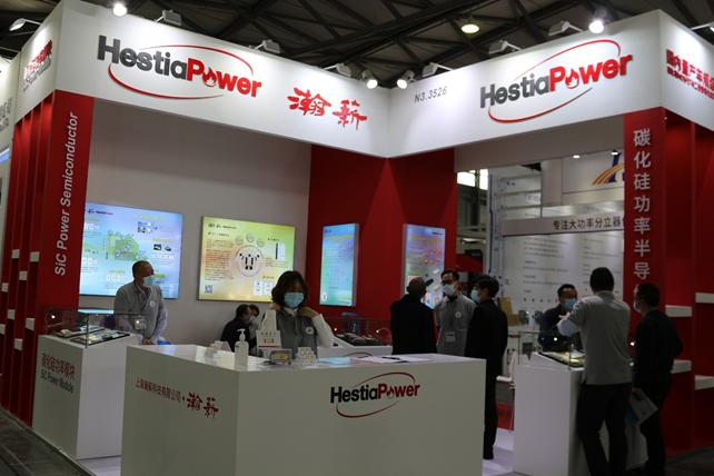 推动电力电子技术发展!上海瀚薪深耕第三代半导体器件与模块