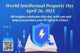 World Intellectual Property Day April 26