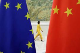 剑指中国!欧盟提新法规阻止获得政府补贴的企业在欧盟并购