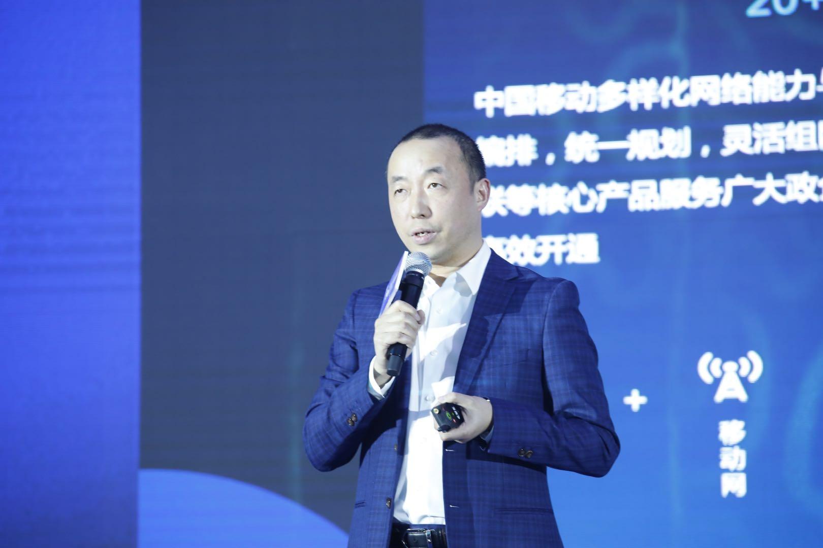 中国移动云能力中心吴世俊:5G+移动云,勇担网络强国数字中国智慧社会主力军