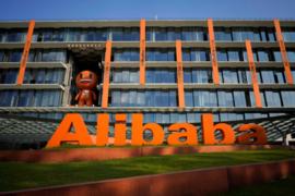 阿里巴巴2021财年营收7172.89亿元,云计算业务同比增长50%