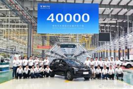 意义重大!哪吒汽车宣布总产量数累计突破40000台