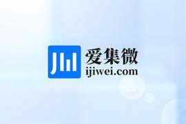 集微咨询陈跃楠:5G应用80%在工业互联网,5G+智能制造体系趋势已成