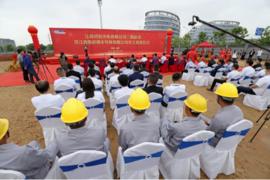 总投资不低于12亿元,江西鸿利光电二期启动建设、斯迈得半导体开工奠基