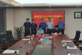 合计投资6亿元 两大PCB项目签约落户湖南益阳