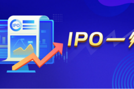 【IPO一线】功率器件厂商宏微科技科创板IPO成功过会