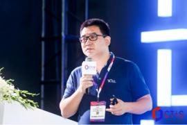 炬芯出席 2021 CTIS展会暨亚洲蓝牙耳机大会