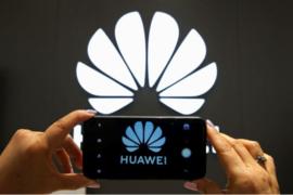 罗马尼亚总统签署法案 禁用华为5G设备