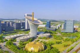 楚航科技总部项目签约落地武汉,聚焦77GHz毫米波雷达技术
