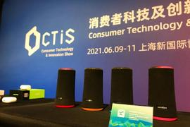 TWS耳机市场竞争加剧,炬芯致力提供优质且具性价比的蓝牙方案
