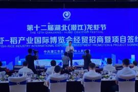 上海觅拓光刻胶核心组分及半导体液态封装关键材料项目将落地湖北潜江