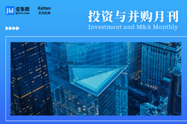 JW Insights and law firm Katten Muchin Rosenman LLP team up in launching series of publications for semiconductor investors.