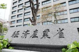 """力争""""后5G""""实现反超!日本经产省向铠侠索喜提供100亿日元支持"""