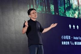 高瓴领投,AI平台企业小冰完成A轮融资