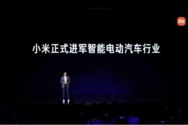 江淮汽车就代工小米汽车发澄清 未达成任何合作造车意向