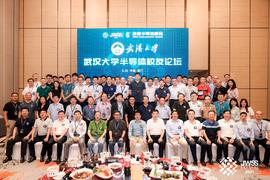 Wuhan University alumni are known for  their Chinese semiconductor industry contributions