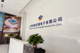 江苏高格芯微项目预计9月底投产,提供半导体测试、封装等服务