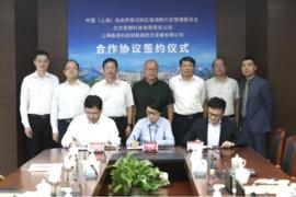 思朗科技处理器及超算芯片研发中心项目签约落地临港新片区