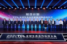 TCL未来5年将投入超200亿元布局全球泛半导体产业