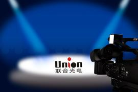 Chinese leading photoelectric product maker Union Optech receives a large number of AR/VR orders