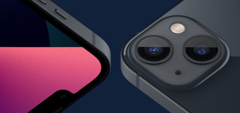 【芯视野】iPhone13系列定价策略暗藏玄机