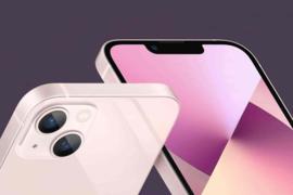 【爆料】曝京东方已获苹果有条件批准,将为iPhone 13提供屏幕面板